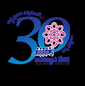 JVV 30 Years Logo